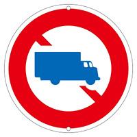 道路標識 600mm丸 表示:大型特殊自動車通行止め (133120)
