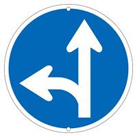 道路標識 600mm丸 表示:直進・左折 (133151)