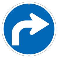 道路標識 600mm丸 表示:右折 (133154)