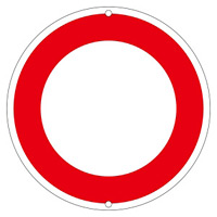 道路標識 600mm丸 表示:空白 (133202)