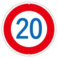 道路標識 600mm丸 表示:20 (133225)
