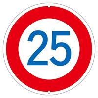 道路標識 600mm丸 表示:25 (133226)