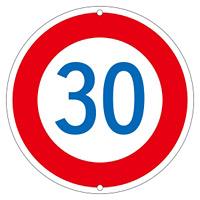 道路標識 600mm丸 表示:30 (133227)