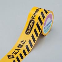 トラバリケードテープ 黄色地 80mm幅×50m 表記:立入禁止・菱形マーク付 (147008)