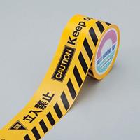 トラバリケードテープ 黄色地 80mm幅×50m 表記:立入禁止・三角マーク付 (147009)