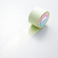 ガードテープ 透明 75mm幅×20m (148002)