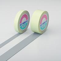 ガードテープ グレー サイズ:25mm幅×100m (148029)