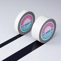 ガードテープ 黒 サイズ:25mm幅×20m (148037)