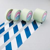 ガードテープ 白/青 サイズ:50mm幅×100m (148065)