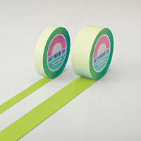 ガードテープ 若草 サイズ:50mm幅×100m (148066)
