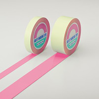 ガードテープ ピンク サイズ:50mm幅×100m (148067)