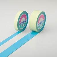 ガードテープ 水色 サイズ:50mm幅×100m (148068)