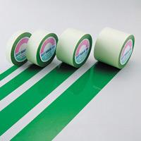 ガードテープ 緑 サイズ:75mm幅×100m (148092)