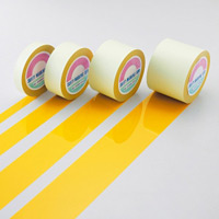 ガードテープ 黄 サイズ:75mm幅×20m (148113)