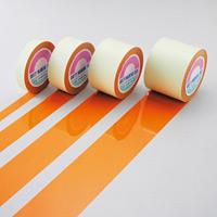ガードテープ オレンジ サイズ:75mm幅×20m (148115)