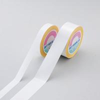 ガードテープ(再はく離タイプ) 白 サイズ:50mm幅×100m (149031)