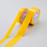 ガードテープ(再はく離タイプ) 黄 サイズ:50mm幅×100m (149033)