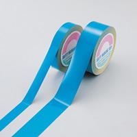 ガードテープ(再はく離タイプ) 青 サイズ:50mm幅×100m (149035)