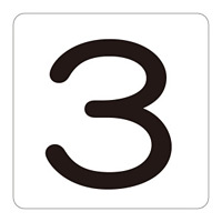 数字表示ステッカー 「3」 5枚1組 サイズ:小 40mm角 (171703)