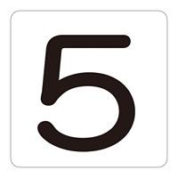数字表示ステッカー 「5」 5枚1組 サイズ:小 40mm角 (171705)
