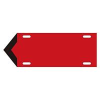 JIS配管識別標識 液体方向表示板 赤 サイズ: (大) 120×420×1.8mm (174102)