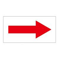 配管識別方向表示オレフィンステッカー 赤矢印 10枚1組 サイズ:60×120mm (193094)