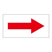 配管識別方向表示オレフィンステッカー 赤矢印 10枚1組 サイズ:40×80mm (193095)