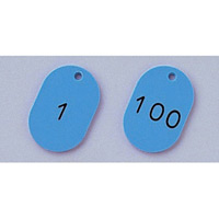 番号小判札 45×30×2.5mm (小) 1~100 (100枚1組) カラー:グリーン (200121)