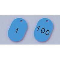 番号小判札 45×30×2.5mm (小) 1~100 (100枚1組) カラー:イエロー (200131)