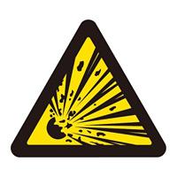 PL警告表示 (簡易タイプ) ステッカー 10枚1組 爆発物 (破裂) 「破裂注意」「爆発の危険」 サイズ:大 (201003)