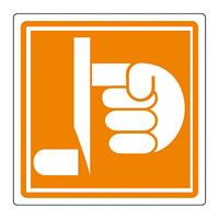 PL警告表示 (簡易タイプ) ステッカー 10枚1組 切断に注意 サイズ:大 (201014)