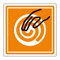 PL警告表示 (簡易タイプ) ステッカー 10枚1組 回転体にふれるな サイズ:大 (201017)