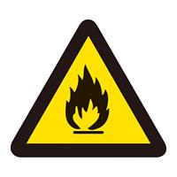 PL警告表示 (簡易タイプ) ステッカー 10枚1組 可燃性物質「発火注意」「火災の危険」 サイズ:中 (202002)