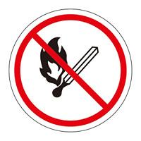 PL警告表示 (簡易タイプ) ステッカー 10枚1組 火気厳禁 サイズ:中 (202011)