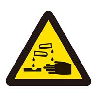PL警告表示 (簡易タイプ) ステッカー 10枚1組 腐食性物質「腐食の危険性」 サイズ:小 (203006)