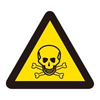 PL警告表示 (簡易タイプ) ステッカー 10枚1組 有害物質「有毒物危険」 サイズ:小 (203007)
