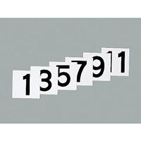 150mm角数字札 仕様:1〜12 6枚1組 (228011)
