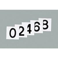 150mm角数字札 仕様:0〜9 5枚1組 (228013)