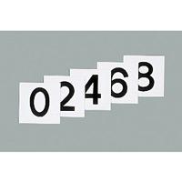 100mm角数字札 仕様:0〜9 5枚1組 (228023)
