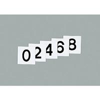 75mm角数字札 仕様:0〜9 5枚1組 (228033)