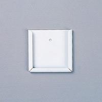 50mm角数字札用スチールケース (内寸50mm角) (228040)