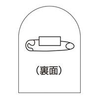 ヘルメットステッカー用 バッジベース 10個1組 (233900)