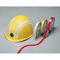 反射フリーテープ小 10mm幅×25m カラー:反射黄 (234303)