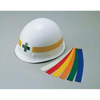 弓形ヘルメット用ライン 20mm幅×260mm 反射タイプ 10本1組 (ヘルメット5個分) カラー:黄赤 (235144)