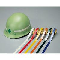 ヘルメット用ライン (小) 10mm幅×700mm 反射タイプ 10本1組 カラー:反射緑 (235305)