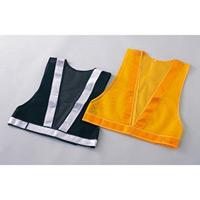 反射ベスト (一般型) フリーサイズ カラー:紺/反射部・白 (238011)