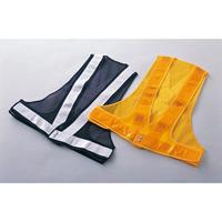 反射ベスト (ポリス型) フリーサイズ カラー:紺/反射部・白 (238041)