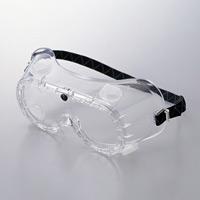 保護メガネ AF401ゴーグル 仕様:本体+レンズ付 (239010)