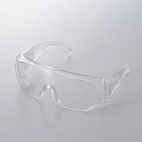 保護メガネ オーバーグラス レンズカラー:クリア (239020)