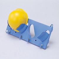 ヘルラック (保護帽整理棚) 仕様:2個掛け (241040)